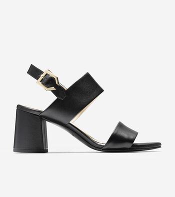 Avani City Sandal (65mm)